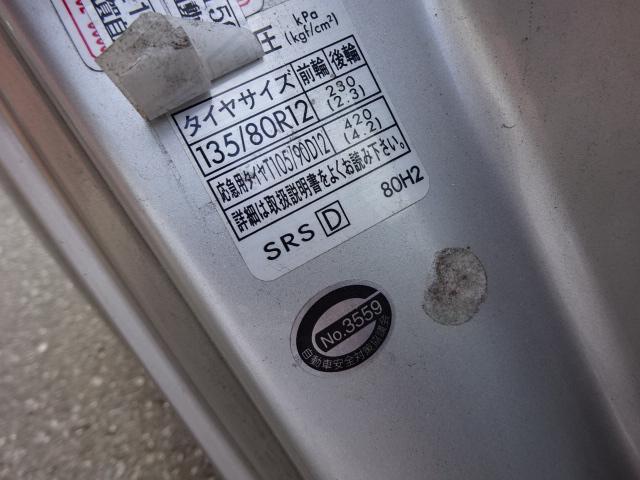 「スズキ」「ツイン」「軽自動車」「滋賀県」の中古車23