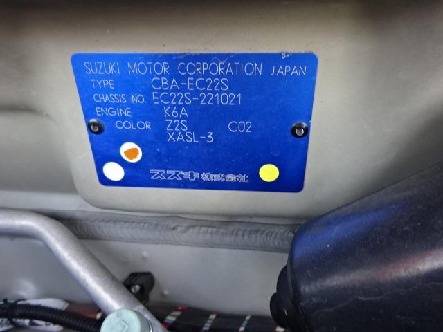 「スズキ」「ツイン」「軽自動車」「滋賀県」の中古車26