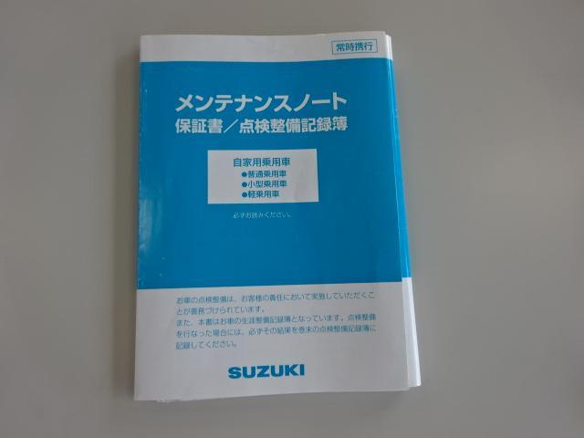 「スズキ」「ツイン」「軽自動車」「滋賀県」の中古車30