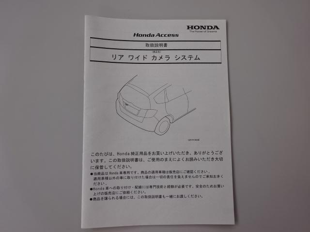 「ホンダ」「フリード」「ミニバン・ワンボックス」「滋賀県」の中古車39