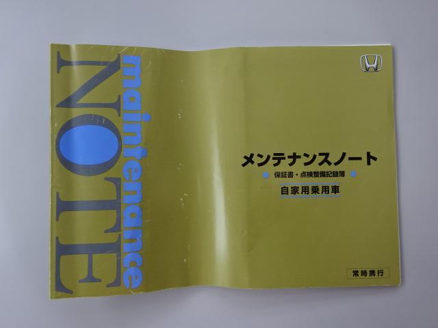 「ホンダ」「フリード」「ミニバン・ワンボックス」「滋賀県」の中古車40
