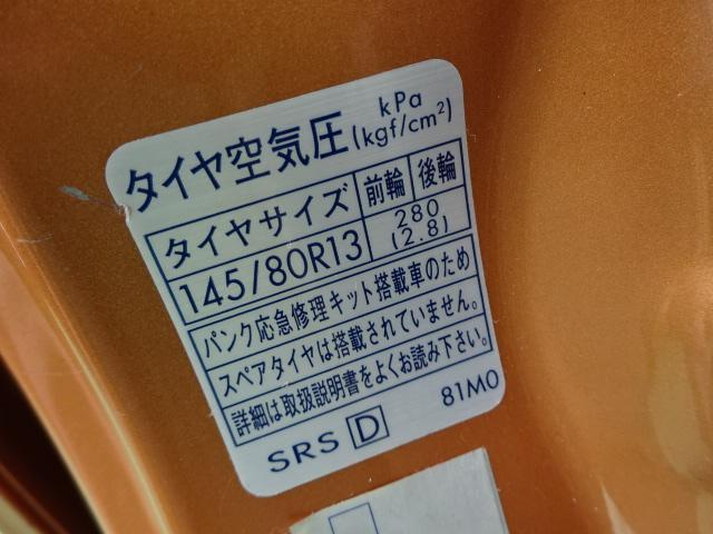 G 両側スライドドア プッシュスタート ETC メモリーナビ(18枚目)