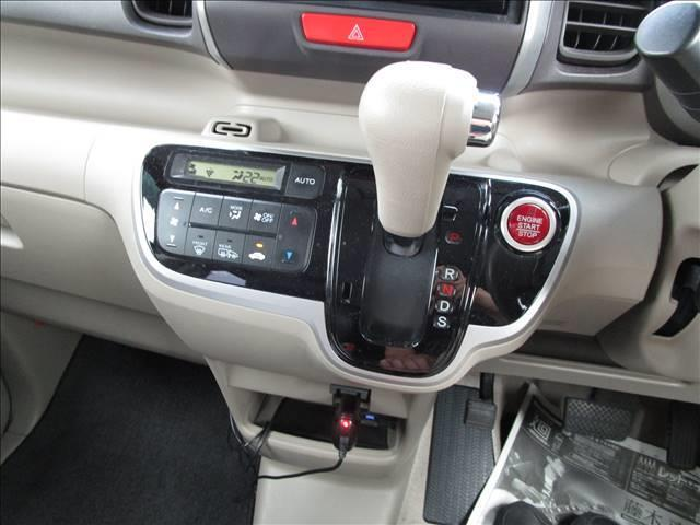 G ターボLパッケージ 4WD 両側パワースライドドア(8枚目)