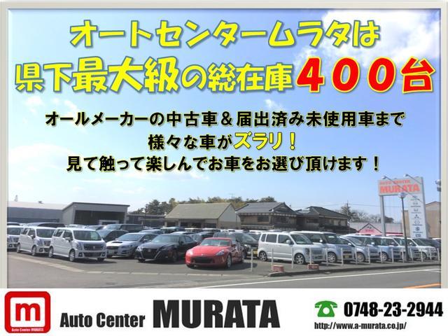 当店の中古車は、日本自動車鑑定協会のプロ査定士が鑑定したグー鑑定車両!第3者による鑑定書付きのためお客様の中古車に対する不安を取り除き、安心して購入頂けます♪