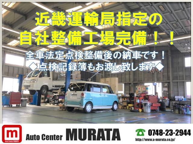 近畿運輸局指定整備工場完備で納車整備、車検も安心!板金塗装もお任せください♪