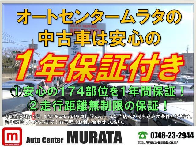 「トヨタ」「プリウスα」「ミニバン・ワンボックス」「滋賀県」の中古車27