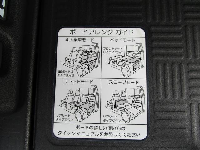 「ホンダ」「N-BOX+カスタム」「コンパクトカー」「滋賀県」の中古車29