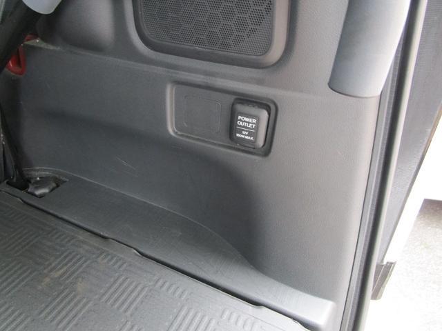 「ホンダ」「N-BOX+カスタム」「コンパクトカー」「滋賀県」の中古車30