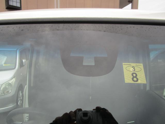 「ホンダ」「N-BOX+カスタム」「コンパクトカー」「滋賀県」の中古車32
