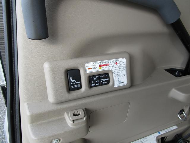 「ホンダ」「N-BOX+カスタム」「コンパクトカー」「滋賀県」の中古車18