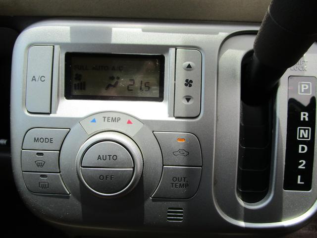 「スズキ」「MRワゴン」「コンパクトカー」「滋賀県」の中古車7