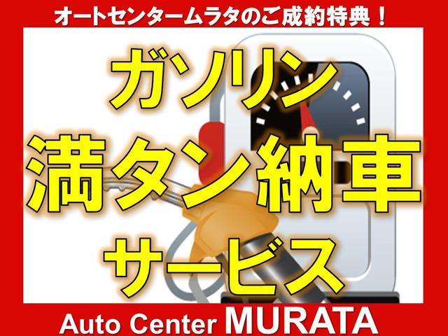 「スズキ」「MRワゴン」「コンパクトカー」「滋賀県」の中古車29