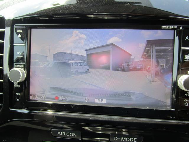 「日産」「ジューク」「SUV・クロカン」「滋賀県」の中古車10
