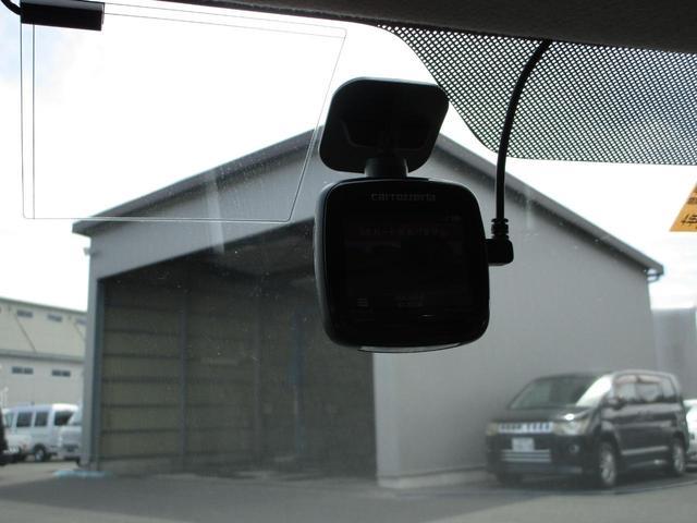 リミテッド ECLIPCEフルセグナビ HIDオートライト ドライブレコーダー フル装備 14インチAW 専用スピーカー 専用イルミネーション 専用シート表皮 フォグランプ(13枚目)