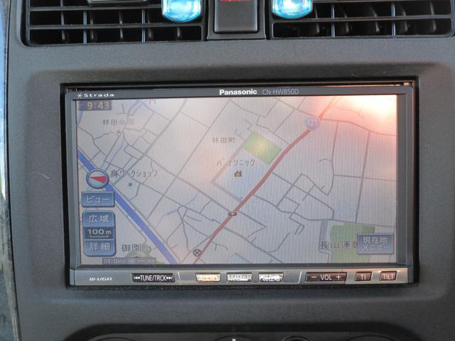 ワイルドウインド PanasonicHDDナビゲーション フルセグTV ETC ボディリフト リフトアップ ターボ キーレスエントリー 4WD 付属品有(8枚目)