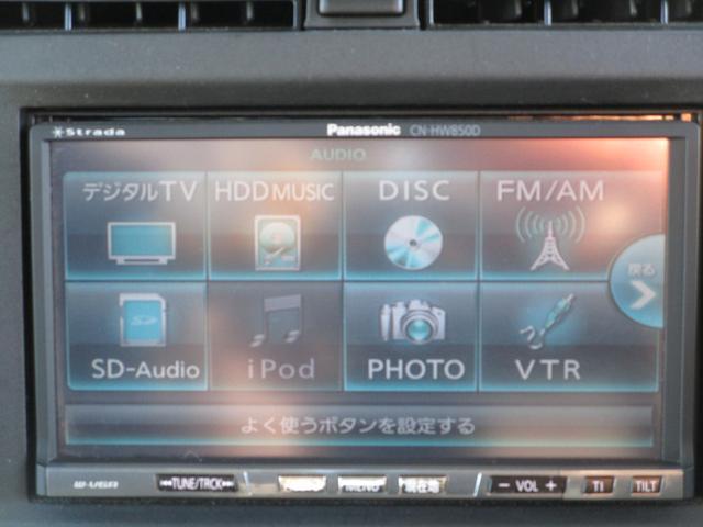 ワイルドウインド PanasonicHDDナビゲーション フルセグTV ETC ボディリフト リフトアップ ターボ キーレスエントリー 4WD 付属品有(9枚目)