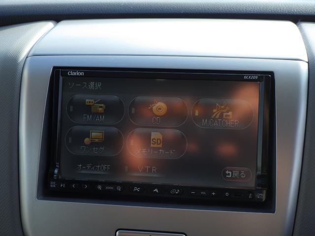 FX Clarionナビ ワンセグTV 5MT CDデッキ Wエアバッグ ABS 電格ミラー フル装備(9枚目)