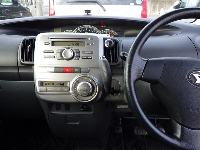 カスタムXリミテッド 片側電動スライドドア CDデッキ HIDヘッドライト ABS Wエアバッグ ベンチシート スマートキー 電格ミラー フォグランプ 純正アルミホイール(7枚目)
