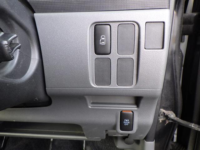 カスタムXリミテッド 片側電動スライドドア CDデッキ HIDヘッドライト ABS Wエアバッグ ベンチシート スマートキー 電格ミラー フォグランプ 純正アルミホイール(9枚目)