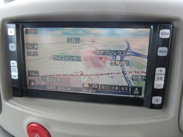 日産 キューブ 15G ガラスルーフ HID 純正HDDナビ キーフリー