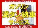 デラックス 4WD 4AT ハイルーフ(21枚目)