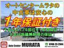 X SA 純正ナビ DVD フルセグ 衝突被害軽減ブレーキ(14枚目)