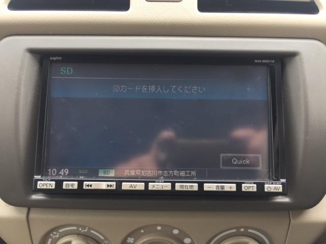 「スズキ」「アルト」「軽自動車」「兵庫県」の中古車15