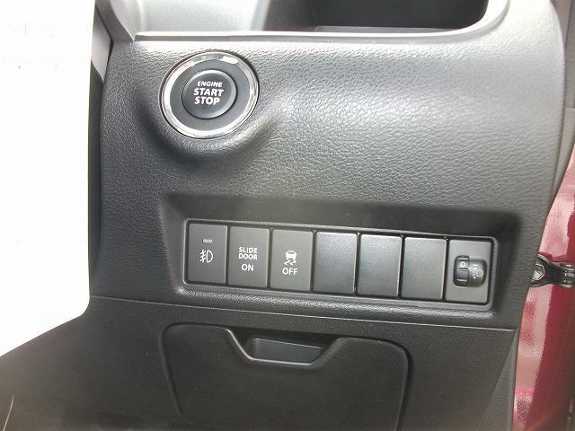 G 4WD 8インチナビ バックカメラ ETC(17枚目)