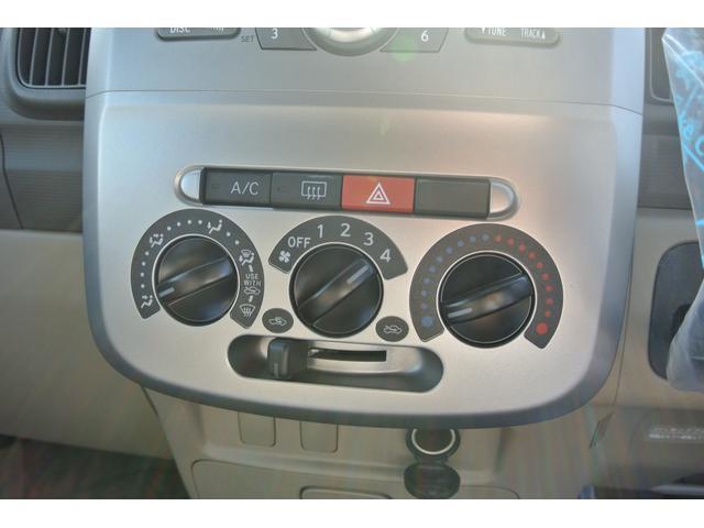 ダイハツ タント Xスペシャル保証付き 純正CDデッキ キーフリー 電格ミラー