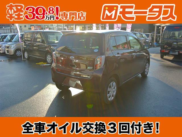 トヨタ ピクシスエポック X保証付き エコアイドル キーレス 純正CD 電動格納ミラー