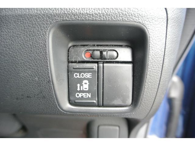 G・Lパッケージ 保証付 ナビ ドライブレコーダー(12枚目)