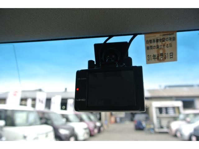 G・Lパッケージ 保証付 ナビ ドライブレコーダー(19枚目)