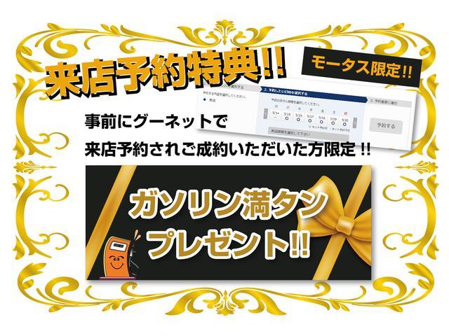 カスタムX 保証付 CDデッキ キーフリー HID(3枚目)