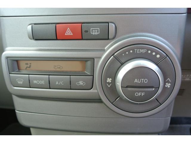 X 保証付 CDデッキ ETC パワーシート スマートキー(19枚目)