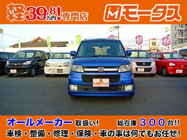 スポーツG オートAC CDデッキ 電動格納ミラー(2枚目)