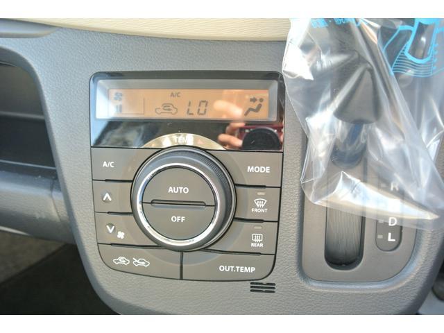 オートエアコン付です!!ワンタッチで窓ガラスの曇りも取れます♪お電話でのお問い合わせは、0066-9704-936202迄お気軽にご連絡下さいませ!