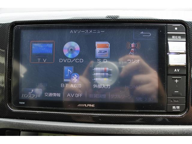 こちらのお車には社外ナビがついております!!TV、Bluetooth等が使えます!!お電話でのお問い合わせは、0066-9704-936202迄お気軽にご連絡下さいませ!