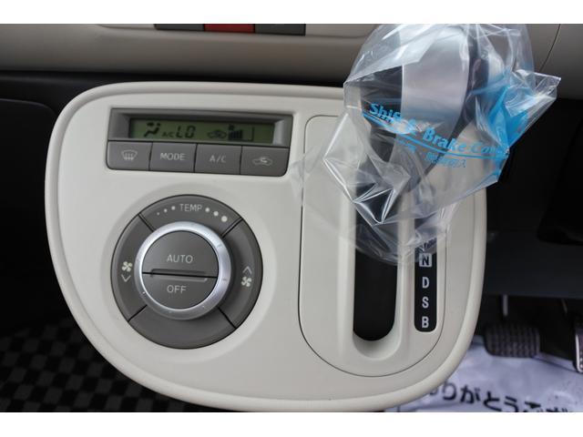 ココアX ABS 純正CD スマートキー オートエアコン(16枚目)