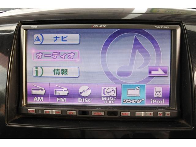 X HDDナビ ワンセグTV ETC プッシュスタート(10枚目)