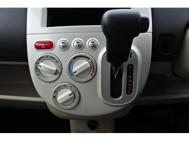 S 社外CD キーレス 電動格納ミラー Wエアバック ABS(16枚目)