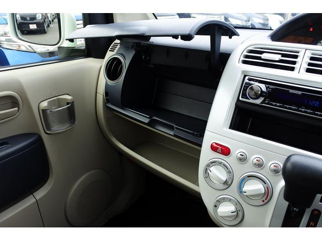S 社外CD キーレス 電動格納ミラー Wエアバック ABS(18枚目)