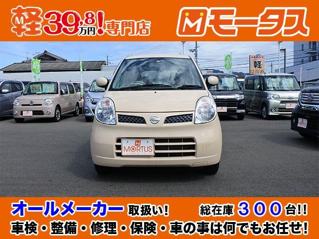 S 純正CD キーレス 電動格納ミラー ABS 禁煙車(4枚目)