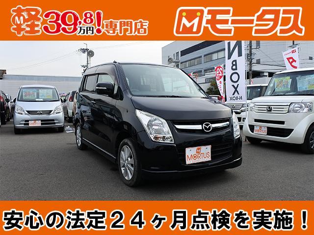 「マツダ」「AZ-ワゴン」「コンパクトカー」「京都府」の中古車5