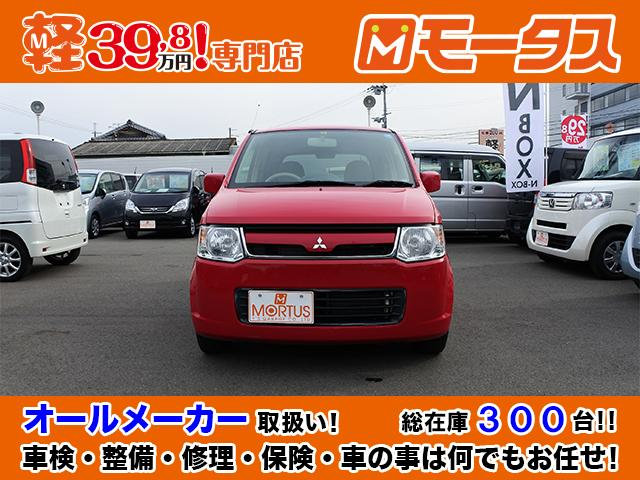 「三菱」「eKワゴン」「コンパクトカー」「京都府」の中古車4