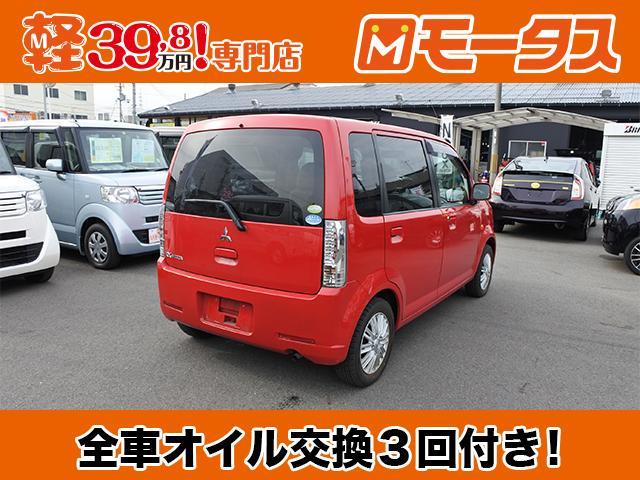 「三菱」「eKワゴン」「コンパクトカー」「京都府」の中古車7