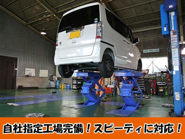 「三菱」「eKワゴン」「コンパクトカー」「京都府」の中古車22