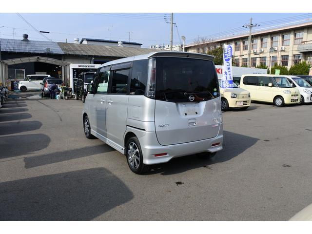 「日産」「ルークス」「コンパクトカー」「京都府」の中古車26