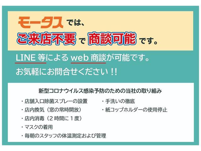 「ホンダ」「N-BOX+カスタム」「コンパクトカー」「京都府」の中古車3