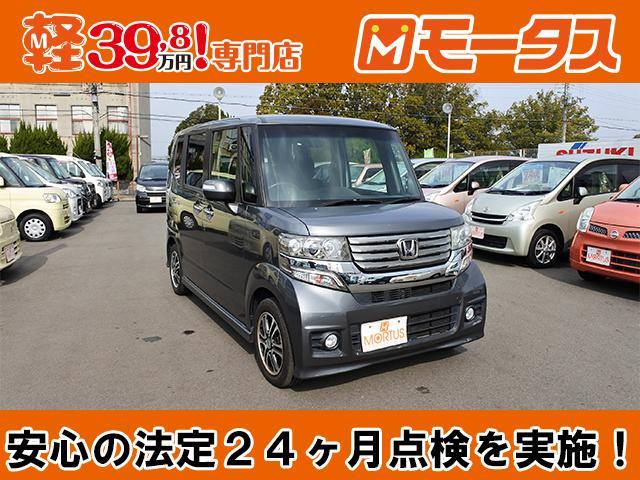 「ホンダ」「N-BOX+カスタム」「コンパクトカー」「京都府」の中古車5