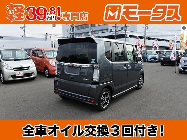「ホンダ」「N-BOX+カスタム」「コンパクトカー」「京都府」の中古車7